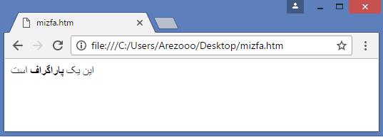 نتیجه کد اچ تی ام (HTML)