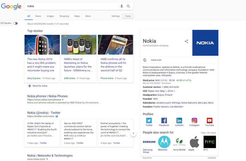 باکس اطلاعات نوکیا در نتایج جستجو گوگل