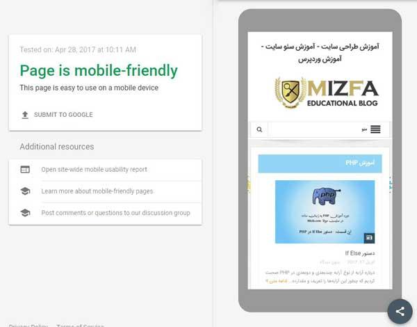 بهینه سازی داخلی سایت