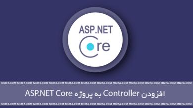Photo of افزودن کنترلر به پروژه ASP.NET Core MVC
