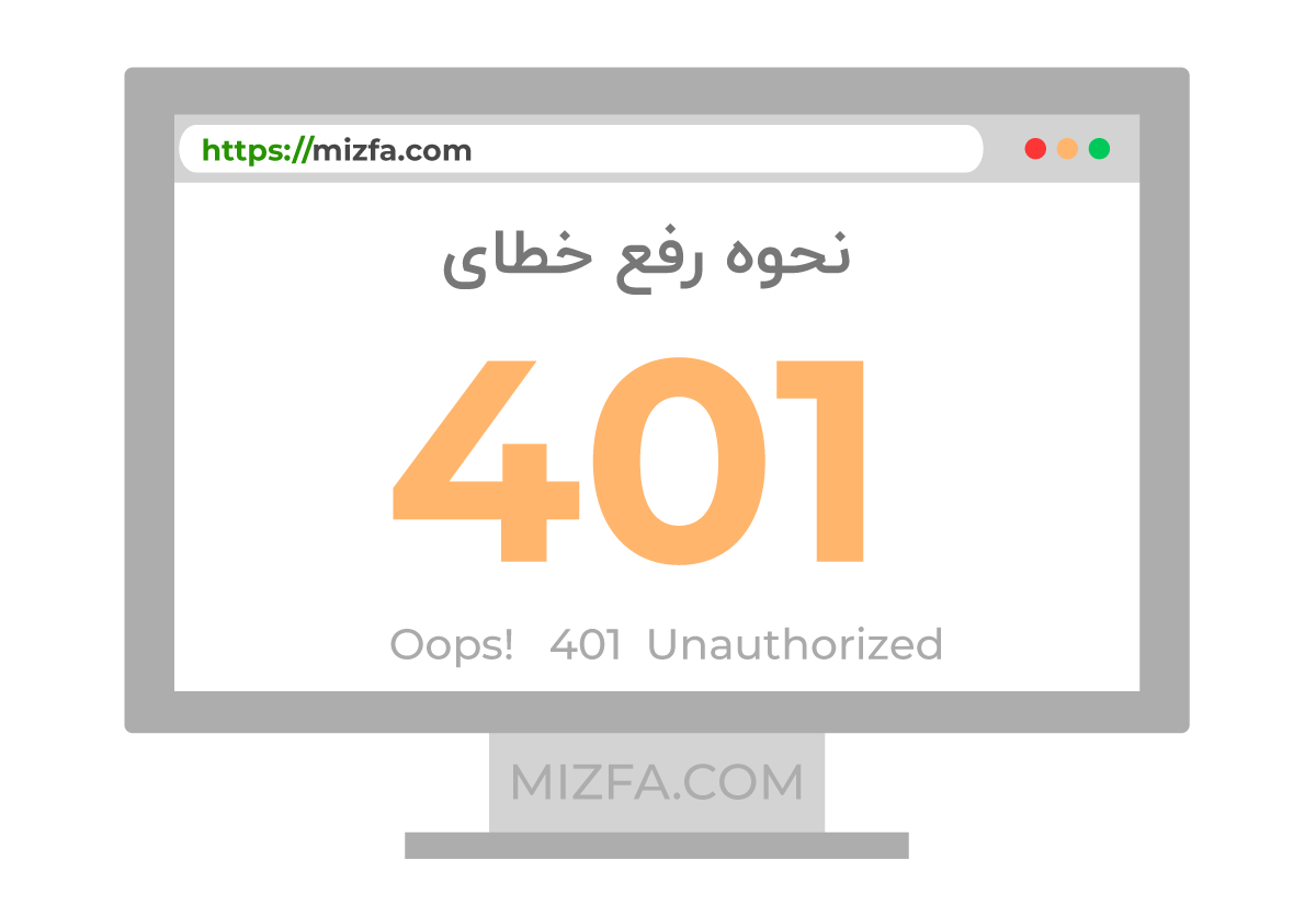 Photo of رفع خطای 401 unauthorized
