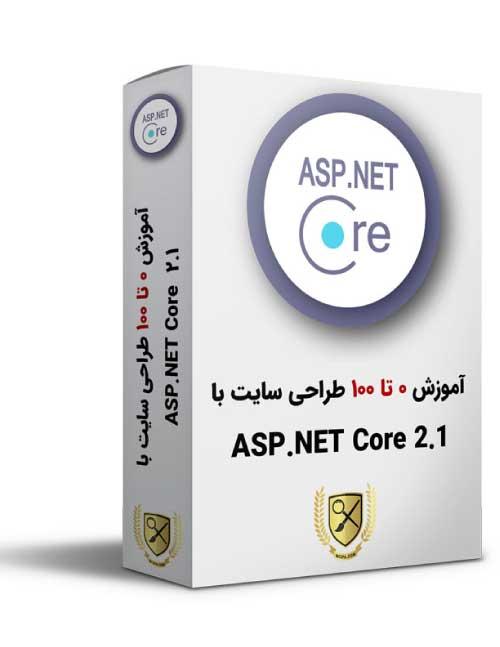 ۶۰ ساعت فیلم آموزشی طراحی سایت خبری با زبان ASP.NET Core 2.1