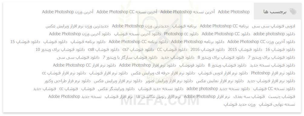 tag-seo-Adobe-Photoshop-CC