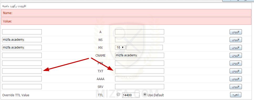 ثبت رکورد متنی یا txt در دایرکت ادمین