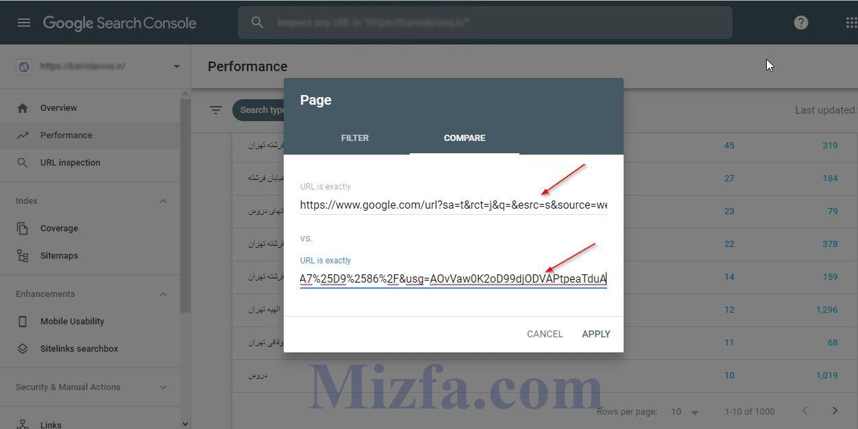 مقایسه دو آدرس URL در گزارش Performance