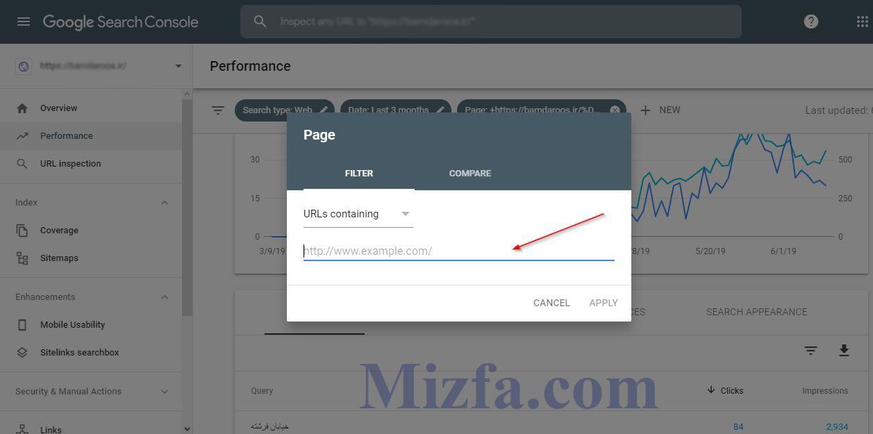 بررسی یک آدرس URL در گزارش Performance