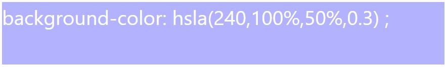 رنگ آبی با alpha برابر ۰.۳ با hsla