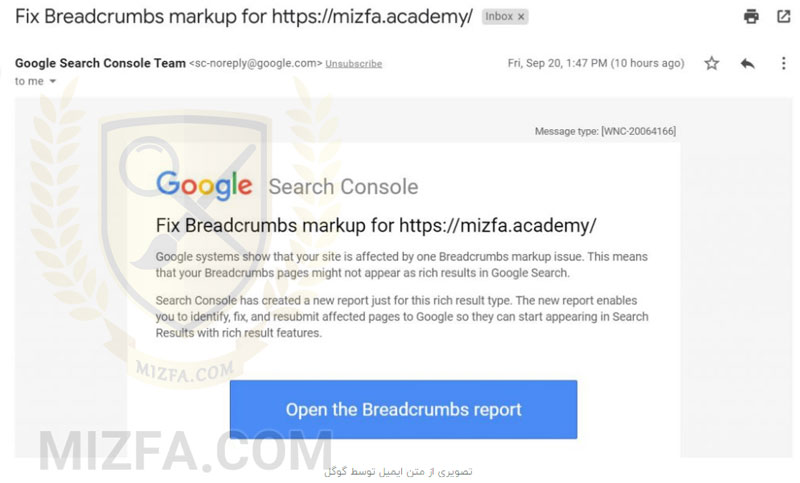 ایمیل گوگل در خطای Breadcrumbs