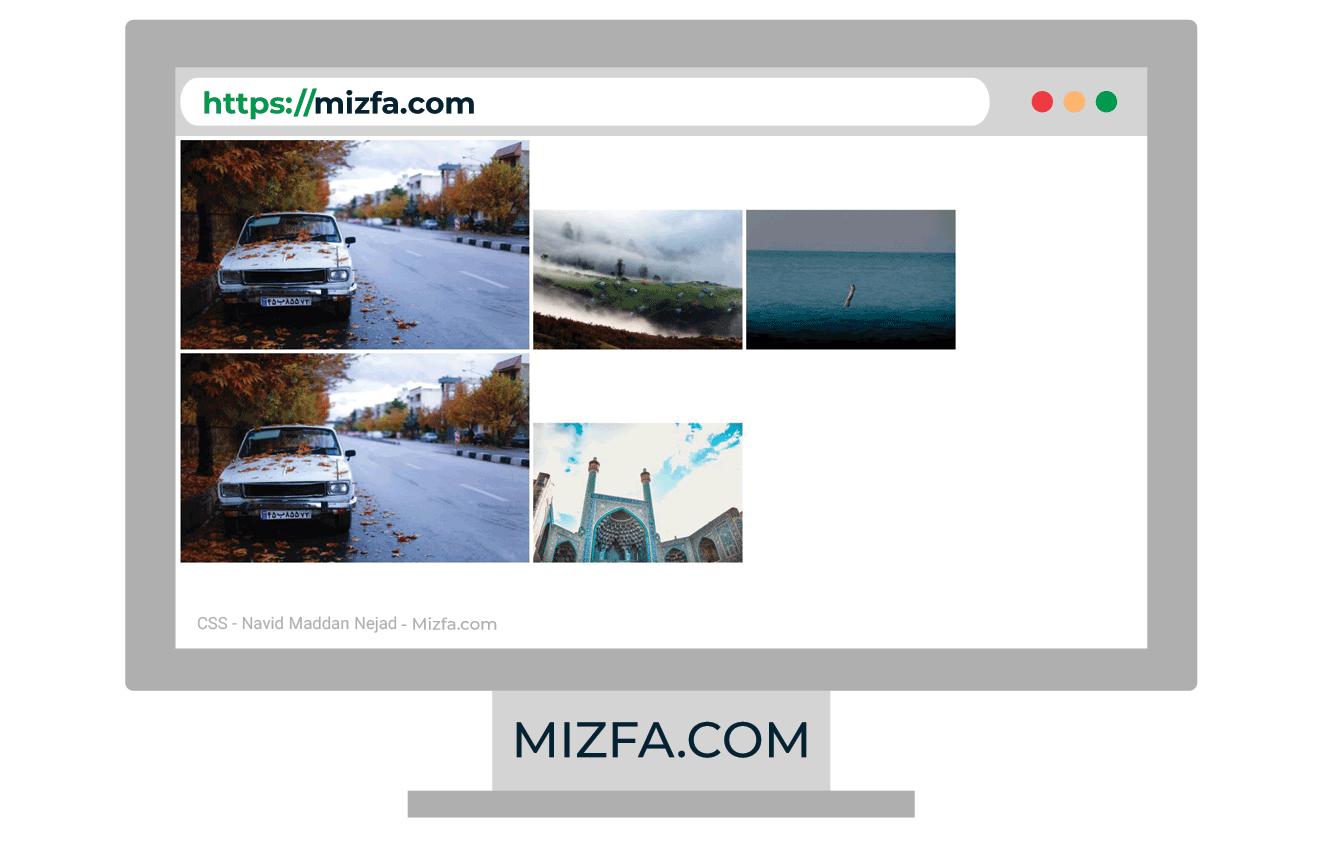 انتخاب عکس های ماشین با استفاده از انتخابگر صفات