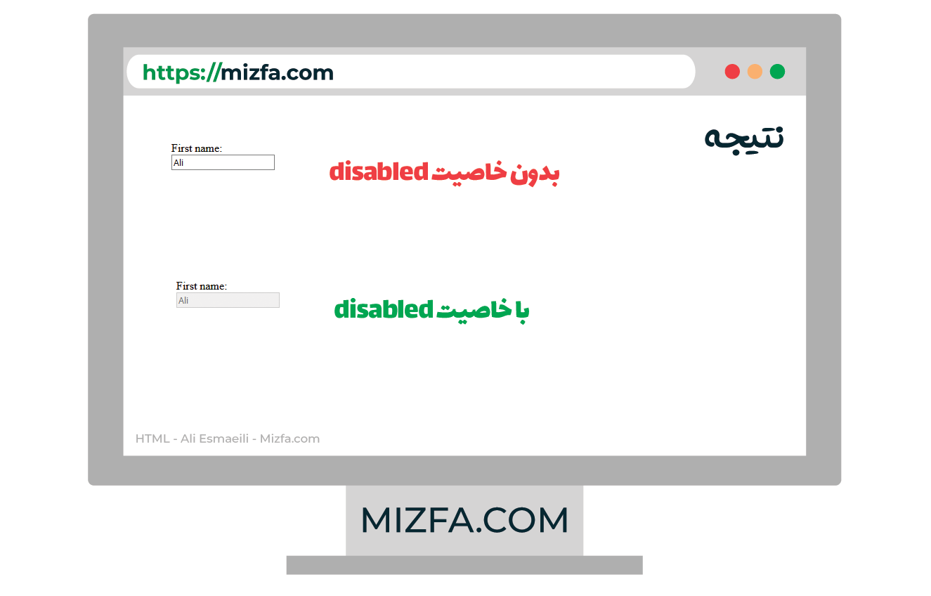 خاصیت disabled در input
