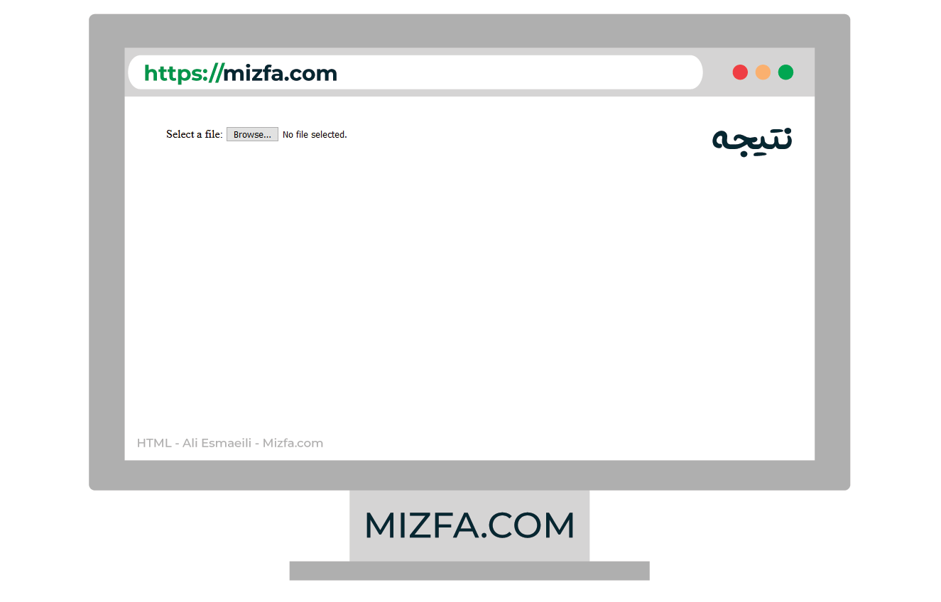 نوع فایل در input
