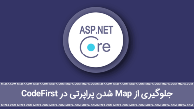 Photo of NotMapped Attribute – جلوگیری از Map شدن Property
