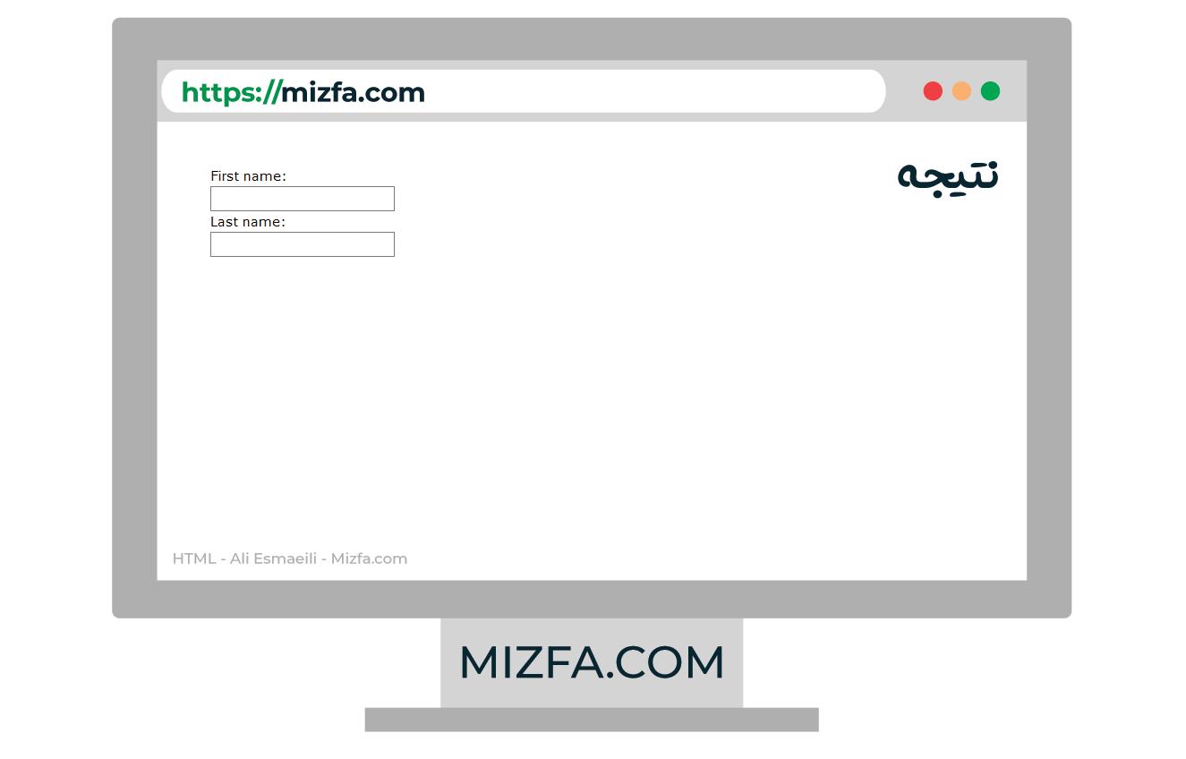 نمونه ای از نوع text در فرم ها