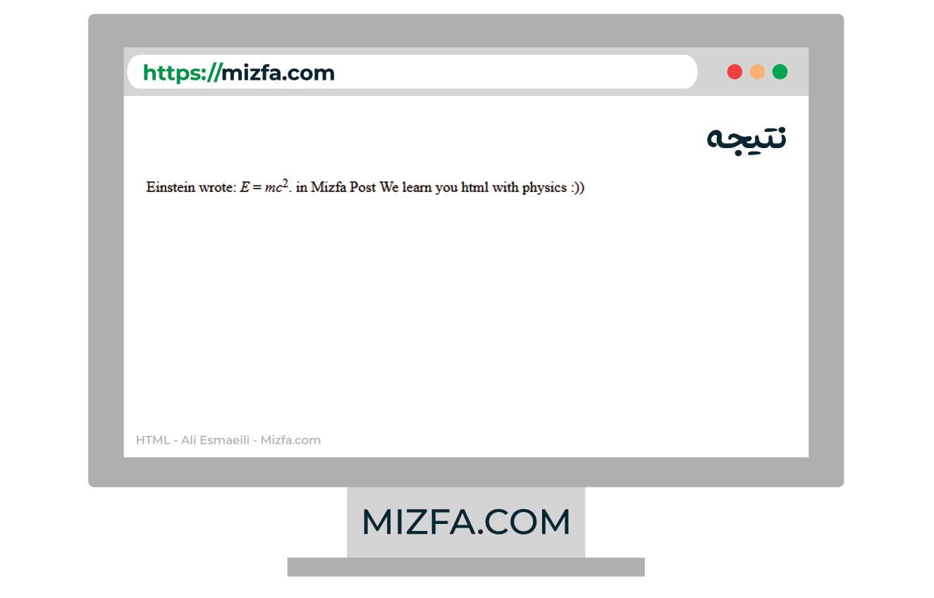 تگ var در html