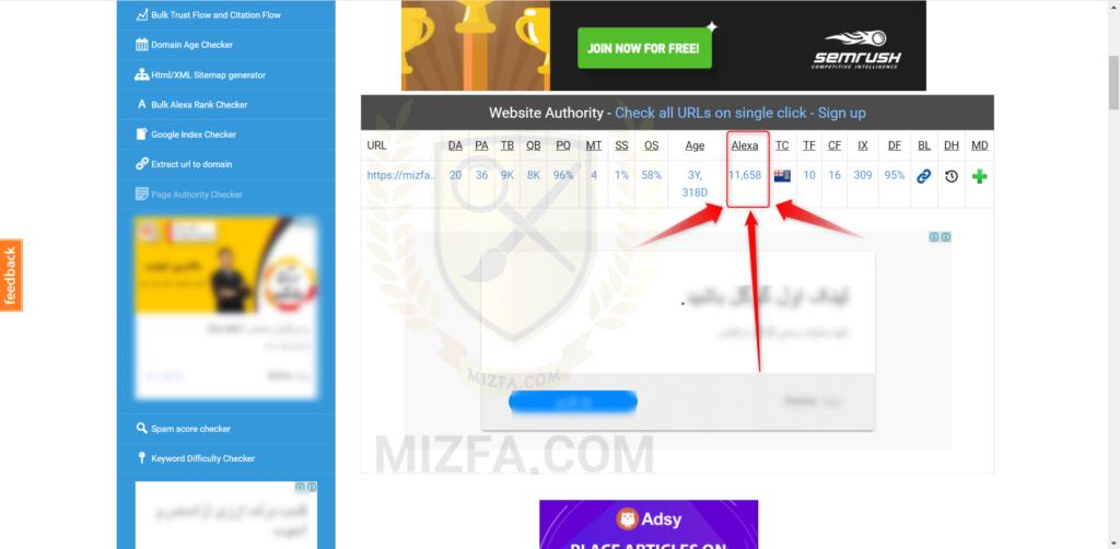 بررسی رتبه ی سایت الکسا با کمک websiteseochecker