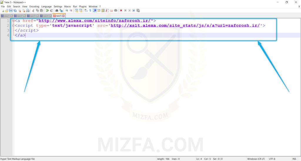 کد ویجت الکسا برای نصب در سایت