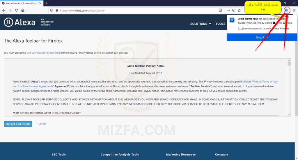 نصب اکستنشن الکسا برای مرورگر فایرفاکس