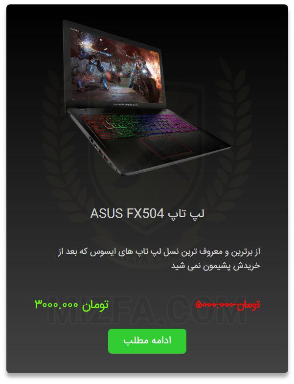 کارت معرفی محصول در CSS - خرید لپ تاپ