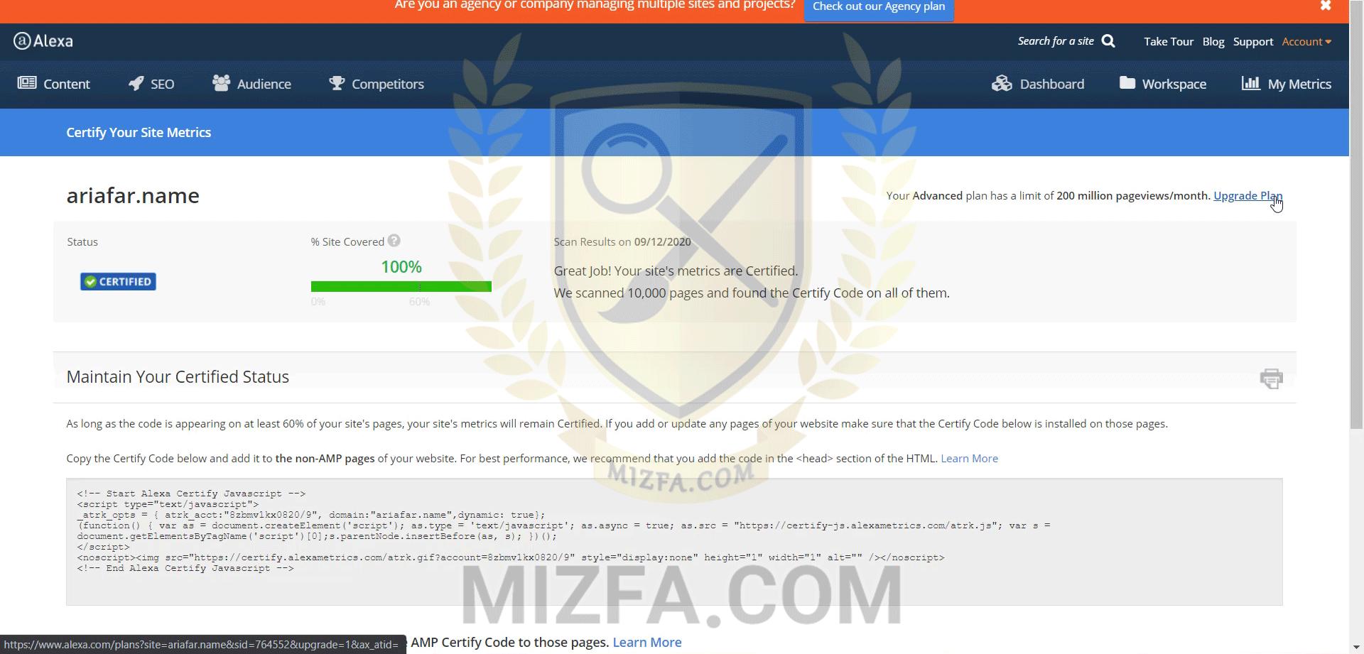 تایید کد الکسا برای سایت