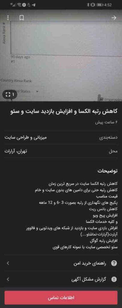 WhatsApp Image 2020 04 25 at 4.53.28 AM.jpeg