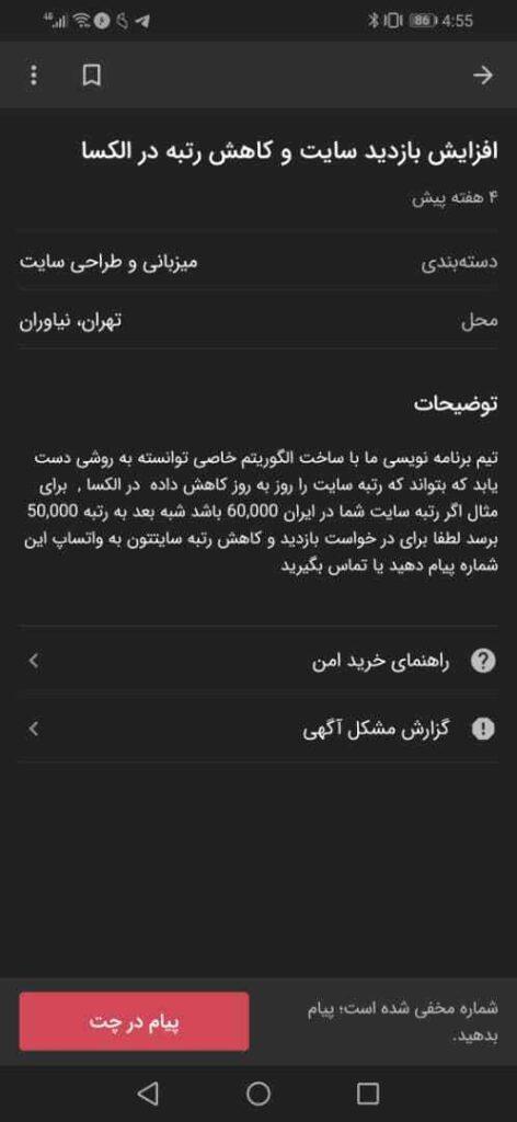 WhatsApp Image 2020 04 25 at 4.55.36 AM.jpeg