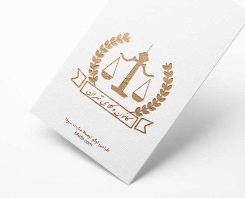 طراحی لوگو وکیل و وکالت