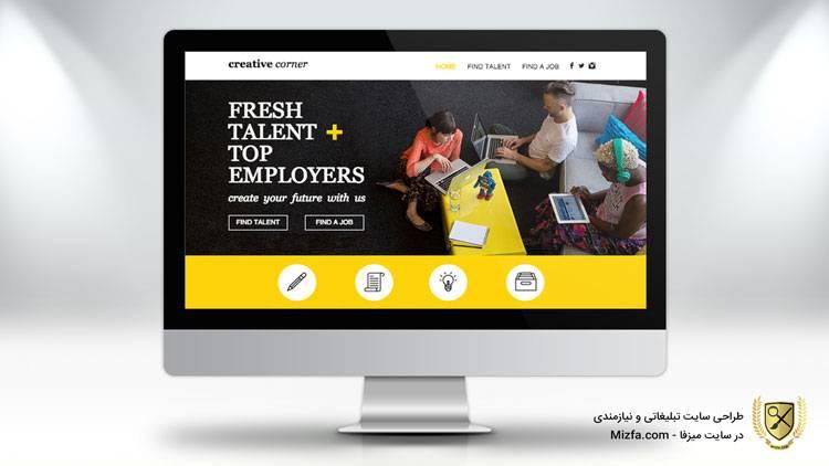 طراحی سایت تبلیغاتی طراحی سایت نیازمندی و آگهی