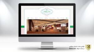 طراحی سایت خدمات مجالس