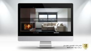 طراحی سایت دکوراسیون و لوازم منزل