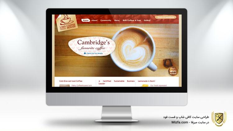 طراحی سایت رستوران | طراحی سایت کافی شاپ | طراحی سایت فست فود