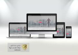 طراحی سایت خدمات بازرگانی در میزفا