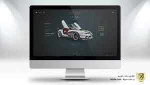 طراحی سایت خودرو