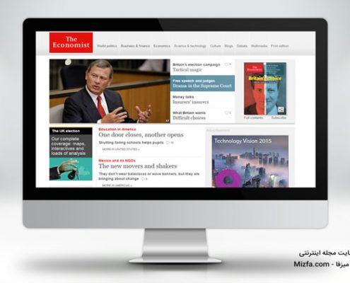 طراحی سایت مجله اینترنتی و آنلاین