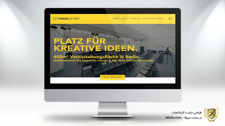 طراحی سایت کارخانجات