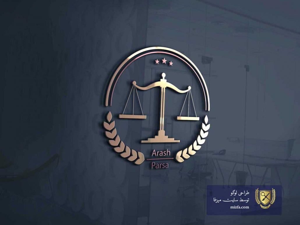 طراحی لوگو وکیل