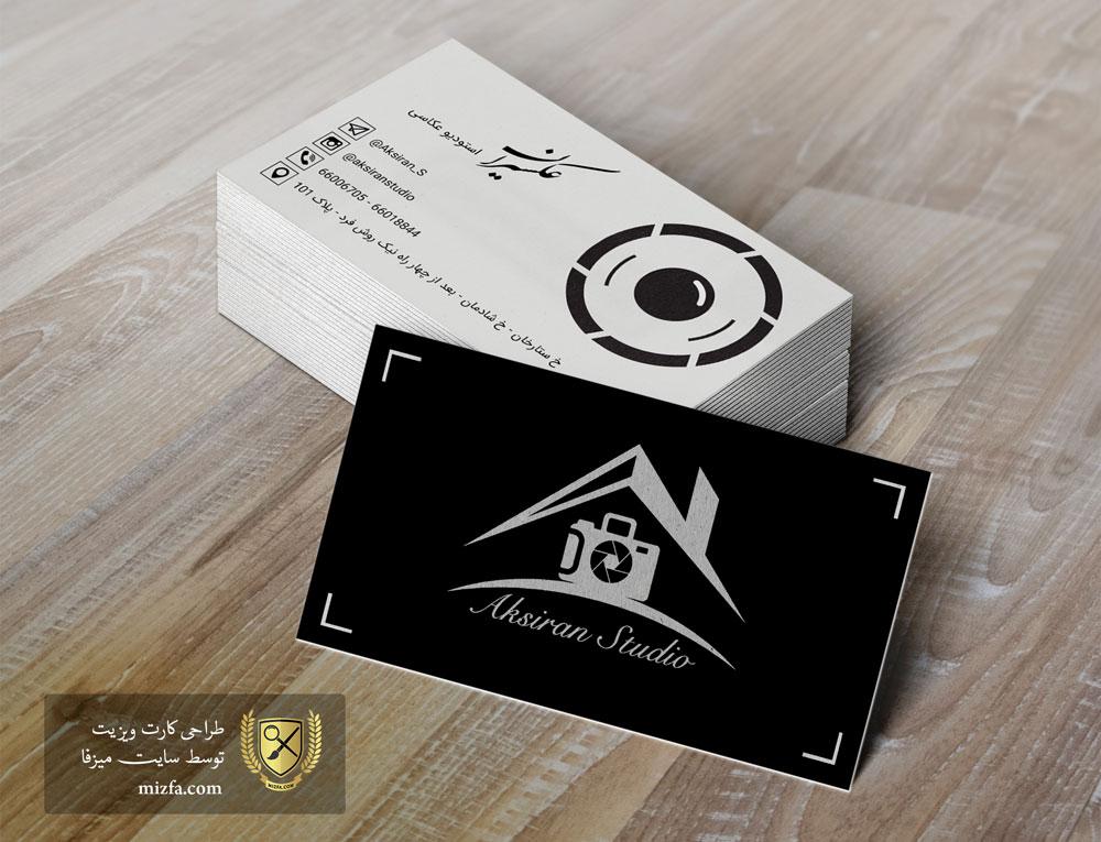طراحی کارت ویزیت برای عکاسی