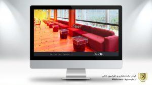 طراحی سایت معماری و دکوراسیون داخلی