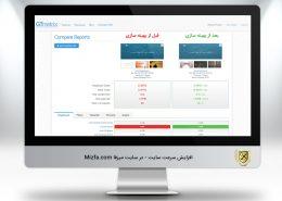 افزایش سرعت سایت وردپرس فارسی حس نگار