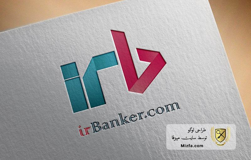 طراحی لوگو خدمات بانکی و موسسه مالی