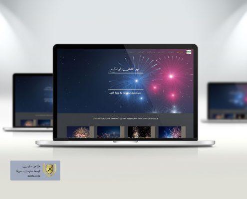 طراحی سایت برای خدمات دودزا
