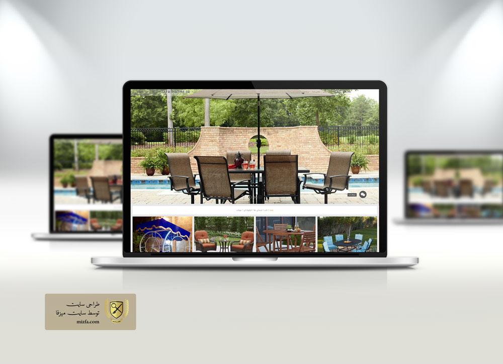 طراحی سایت خدمات تفریحی