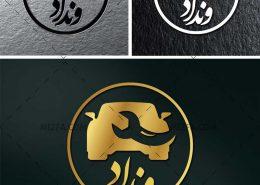 طراحی لوگو لوازم یدکی ونداد