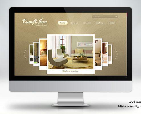 طراحی سایت گالری