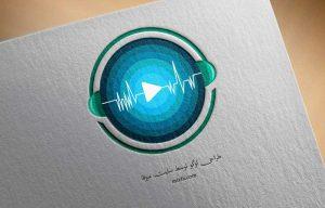 طراحی لوگوی دریای موزیک