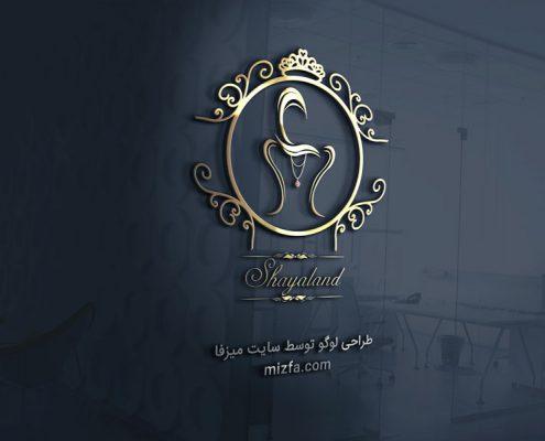 لوگوی سالن زیبایی