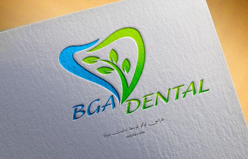 طراحی لوگو دندانپزشکی