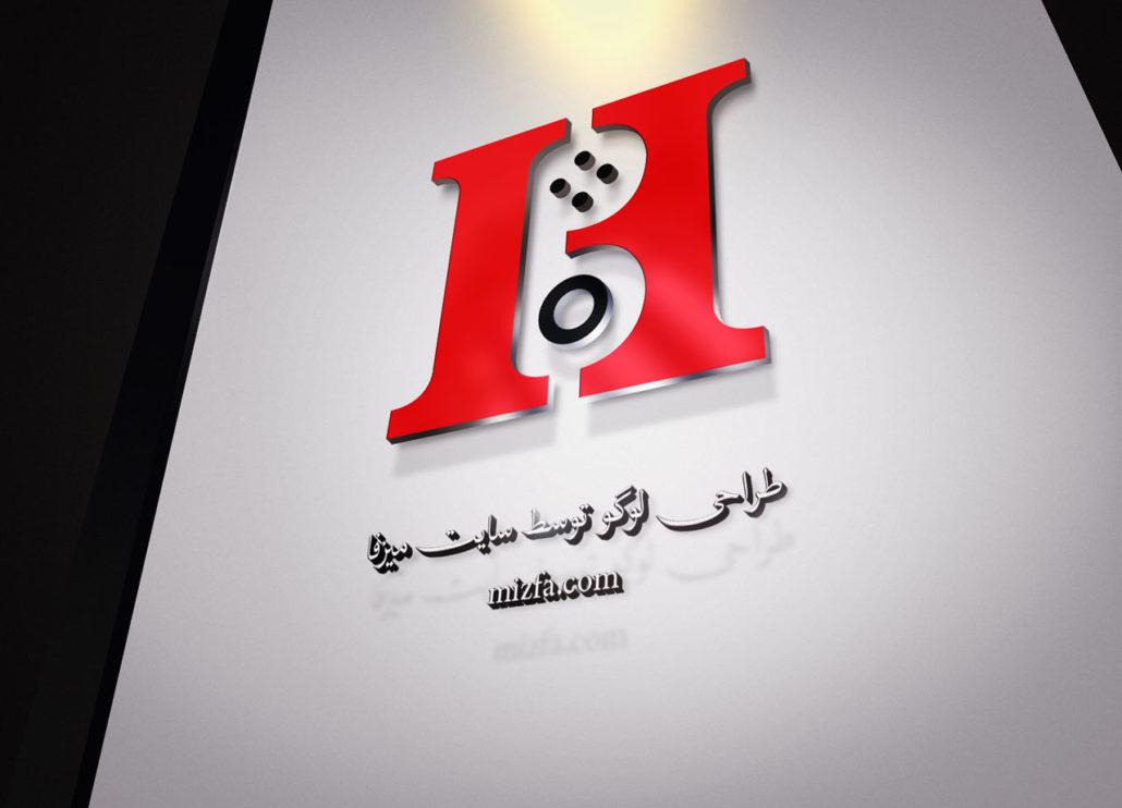 طراحی لوگو بازی H