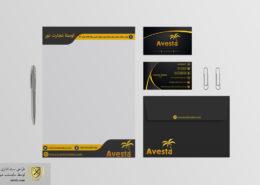 طراحی ست اداری Avesta