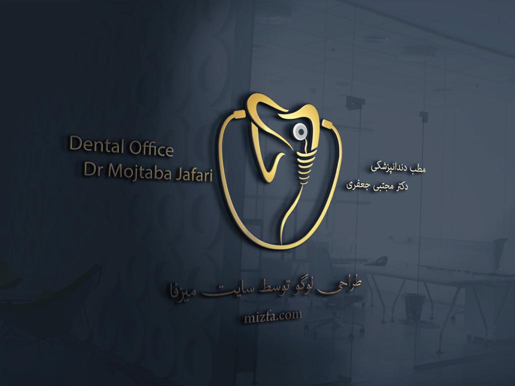 طراحی لوگو دندان