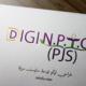 طراحی لوگوی (DIGI NPTC (JPC